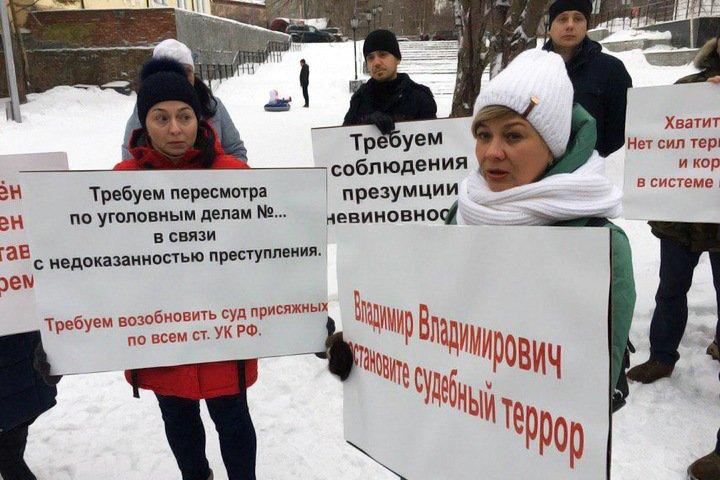 Новосибирцы попросили у Путина защиты «незаконно осужденных» за педофилию