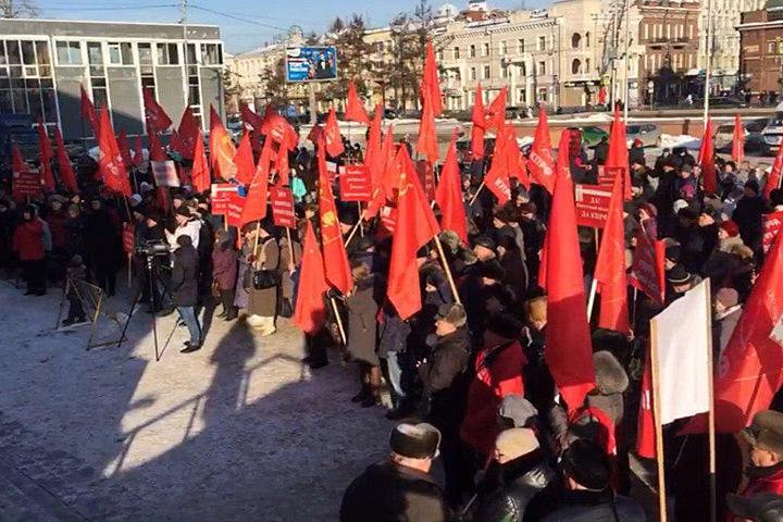Сотни иркутян вышли на митинг в поддержку Левченко