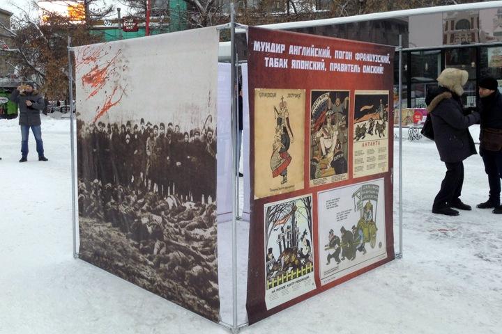 Эйхе и «поделенная Сибирь»: коммунисты отметили «освобождение Новониколаевска от Колчака»