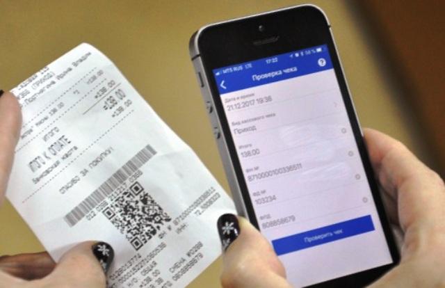 Как вернуть товар по электронному чеку?