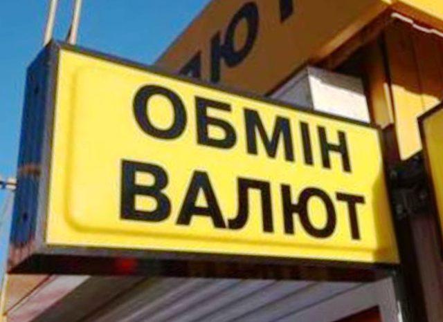 Что будет с курсом гривны: иностранцы не покупают ОГВЗ