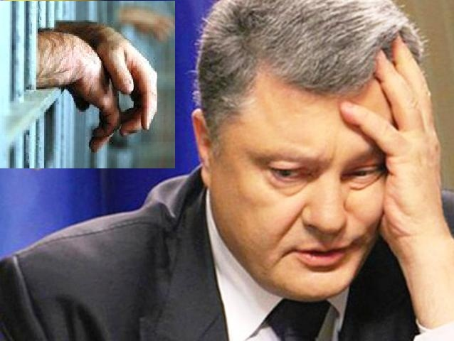 Очередное уголовное дело против Порошенко