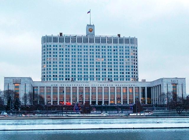 Российское правительство ушло в отставку