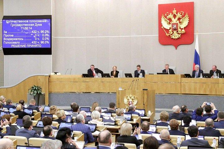 Досрочные выборы в Госдуму обсудят в сибирских регионах