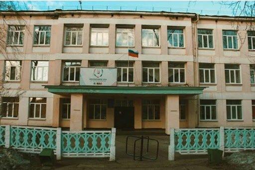 Красноярскому школьнику выбили глаз молотком за поиски наркотиков по поручению учителей