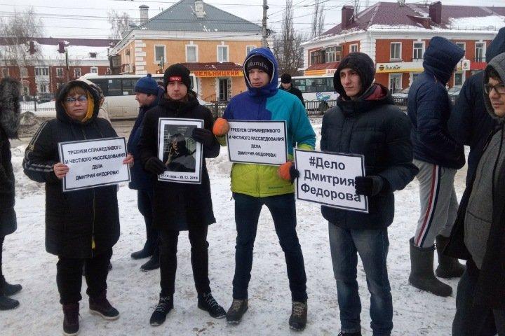 Омичи вышли на митинг памяти Дмитрия Фёдорова: «Подкиньте себе совесть»