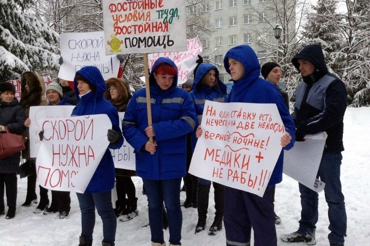 «От таких зарплат люди уходят в поликлиники». Почему протестуют работники скорой помощи в Новосибирске