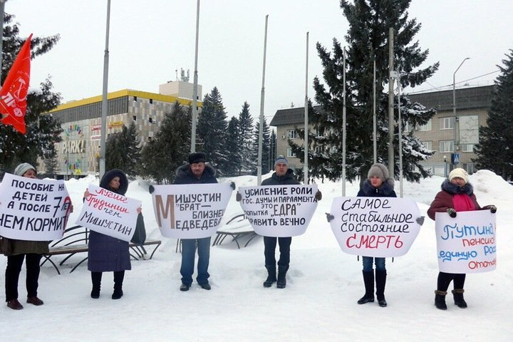 Пикет против изменения Конституции прошел в Алтайском крае
