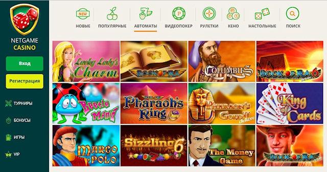 Чем знаменит официальный сайт НетГейм?