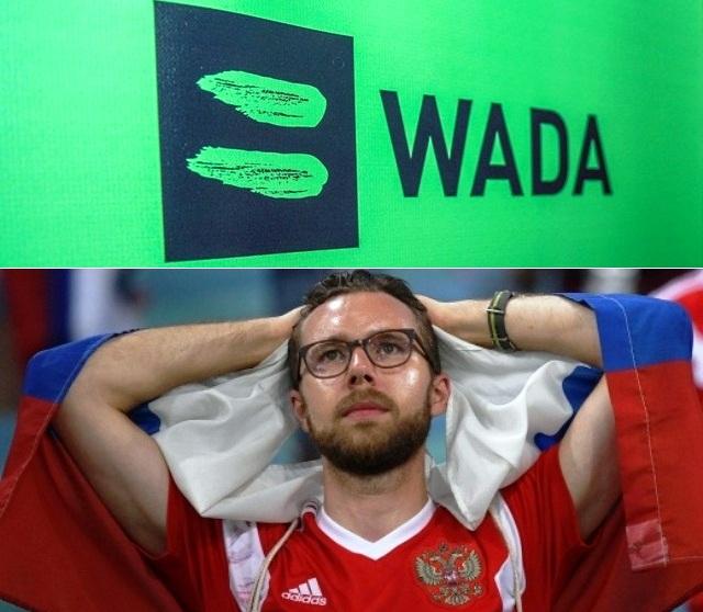 Поедет ли сборная России по футболу в Катар?