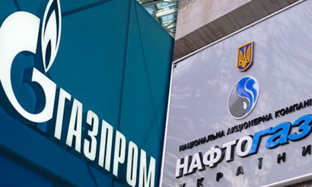 Нафтогаз готовит новые иски против Газпрома