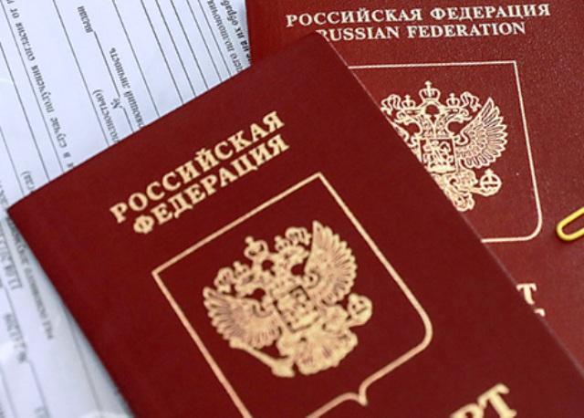 Иностранцам упростят получения российского гражданства