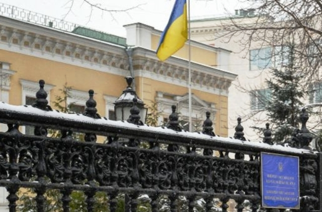 Когда вернется украинский посол в Москву?