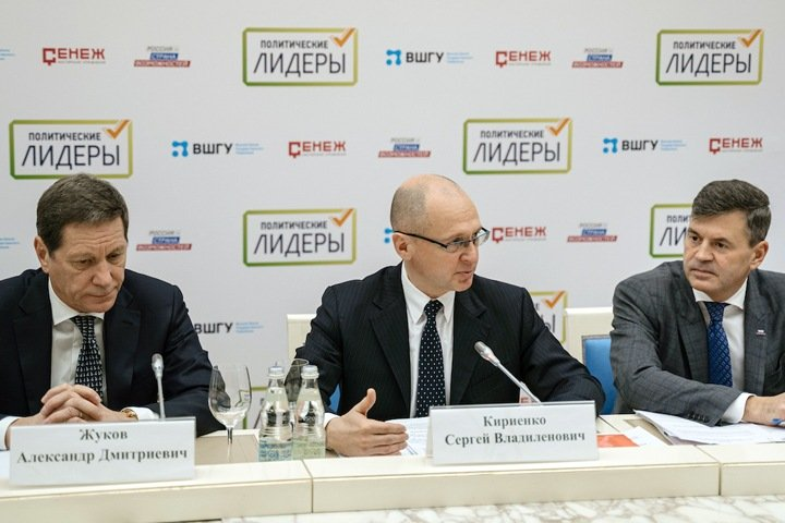 Алексей Мазур: отбор «Лидеров России» в Госдуму будет похож на «Дом-2»