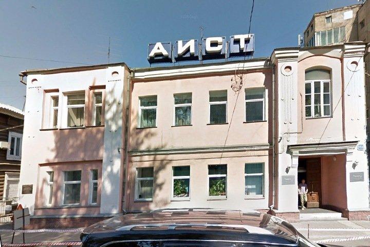 Представитель иркутской телекомпании «Аист»: переезд канала не связан с критикой Бердникова