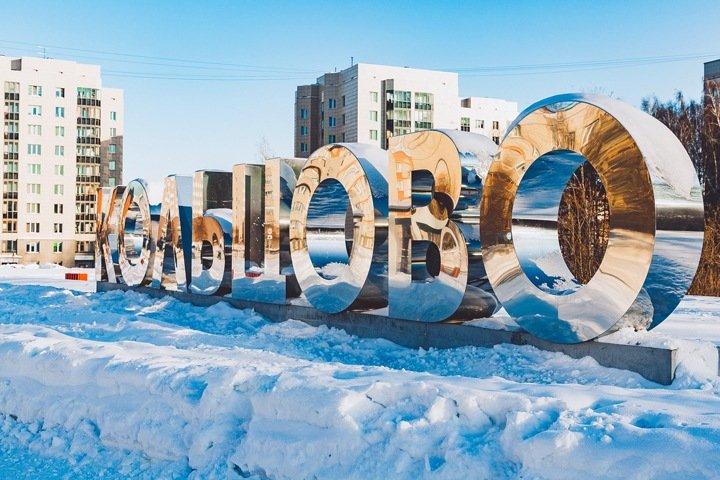 Новосибирский наукоград остался без тепла и воды