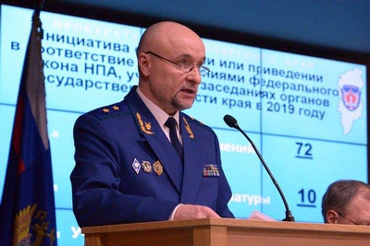 Прокурор Красноярского края уходит в отставку после ареста главы ведомства в Норильске