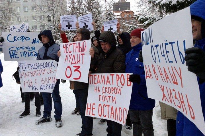 Счетная палата РФ проверит новосибирское правительство