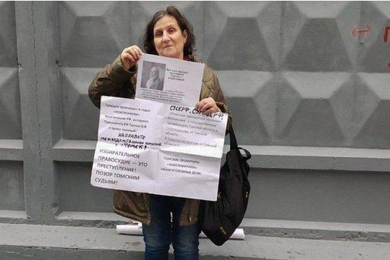 Московские следователи проверят работу томского СК по делам пенсионерки Круць и бизнесмена Агеева