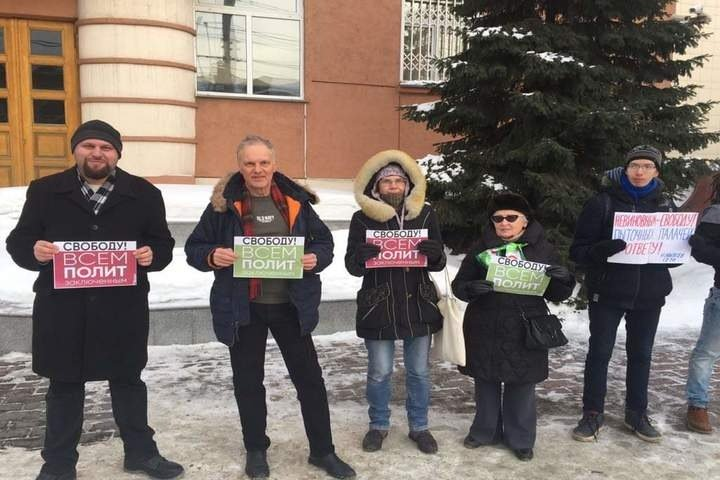 Сибирские активисты вышли на пикеты в поддержку осужденных по делу «Сети»