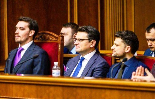 В Украине произошла перезагрузка правительства