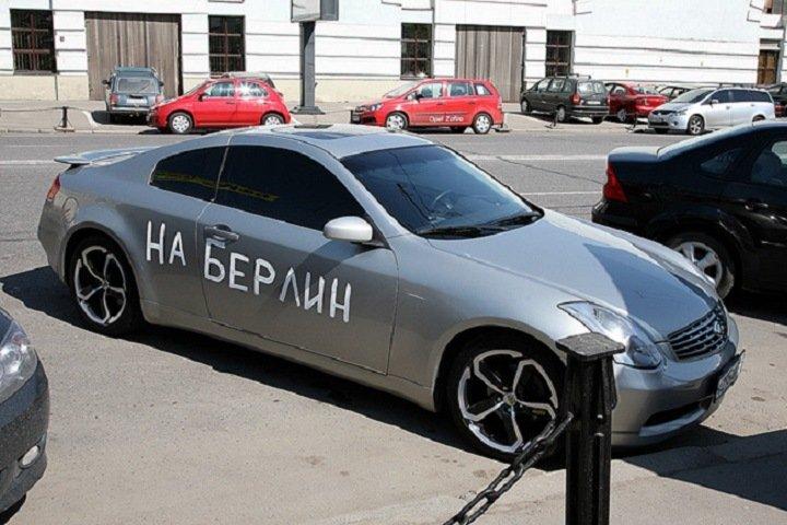 Депутат Госдумы попросил отменить закупку наклеек «На Берлин!» для машин новосибирской Росгвардии