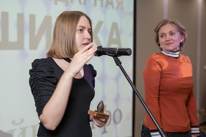 Корреспондентка Тайги.инфо победила в конкурсе действенной журналистики «Включите свет»