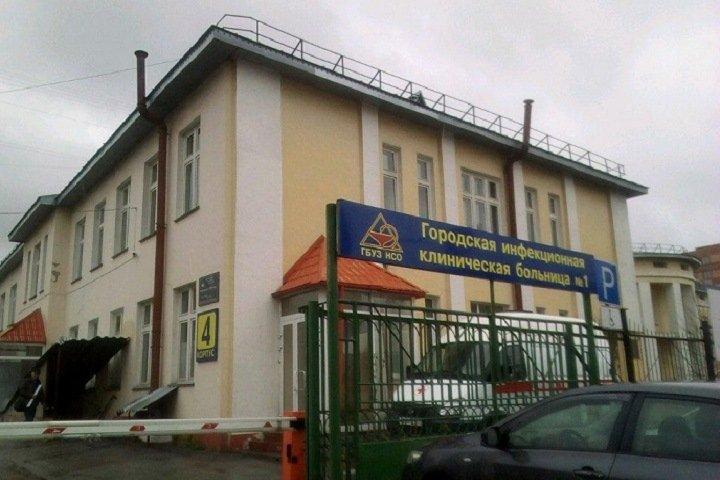 Число случаев коронавируса в Новосибирске возросло до пяти