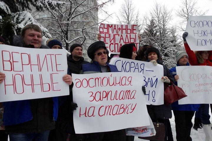 Росстат рассказал о средней зарплате новосибирских медиков в 40 тыс.