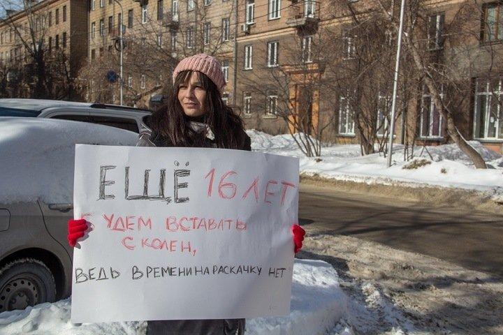 Митинг против обнуления сроков Путина заявили в Новосибирске