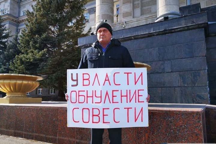 Алексей Мазур о политической системе: «Пробив дно, мы обнаруживаем следующее»