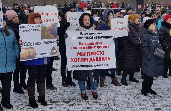 Красноярцы потребовали отставки губернатора на экологическом митинге