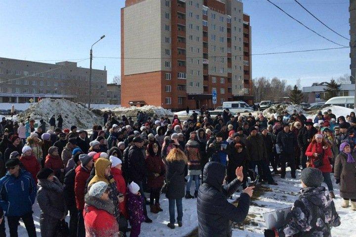 Жители Бердска выступили на митинге против исправительного центра ФСИН