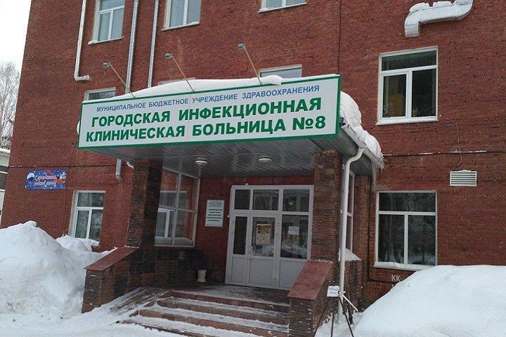 Коронавирус нашли у двух жителей Кузбасса