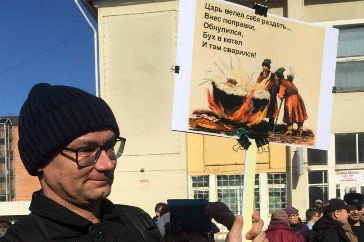 Иркутяне вышли на митинг в поддержку политзаключенных и против обнуления сроков Путина