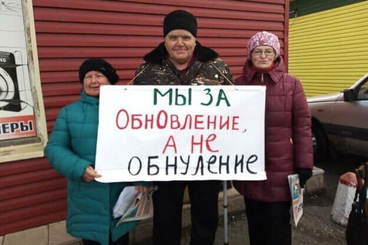 Красноярцы не планируют из-за коронавируса отменять митинг против обнуления сроков Путина