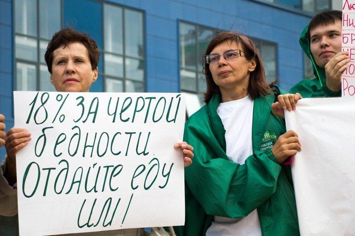 Федеральное «Яблоко» разгоняет новосибирское отделение партии