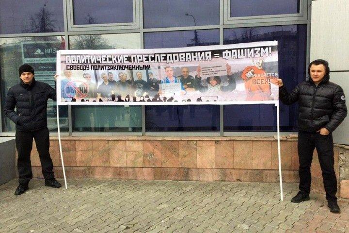 Новосибирцы вышли на митинг: «Обнулите сроки политзекам»