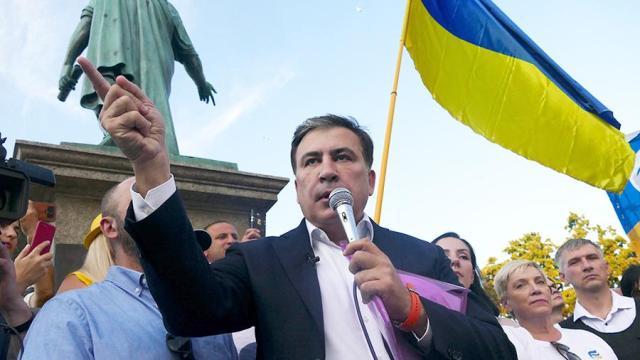 Грузия отзовет украинского посла в случае назначения Саакашвили вице-премьером