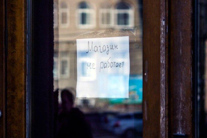Новосибирские власти оценили потери бюджета в 13,5 млрд
