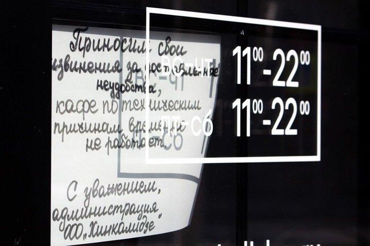 Новосибирские власти пообещали компенсировать половину зарплат фирмам, которые трудоустроят уволенных