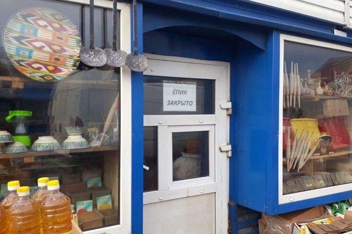 Крупные новосибирские рынки смогут продолжить работу во время запрета губернатора