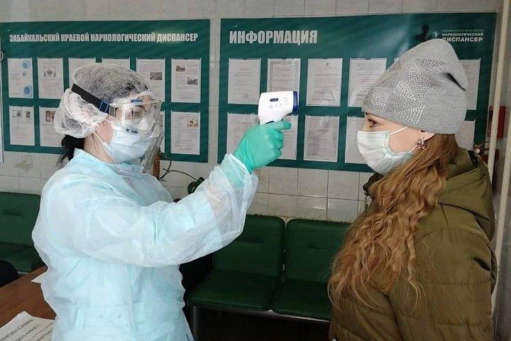 Вспышка коронавируса произошла в забайкальском наркодиспансере