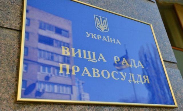Как МВФ хочет поставить под контроль Запада судебную систему Украины