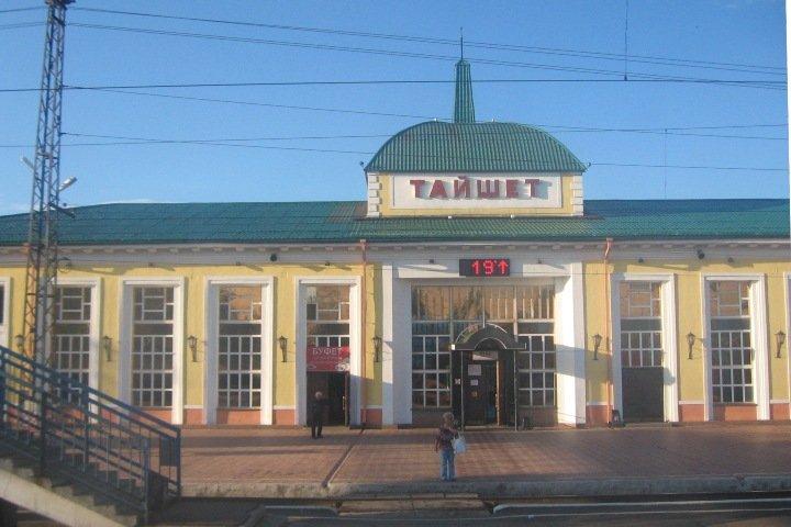 Семнадцатилетняя девушка родила на вокзале в Тайшете