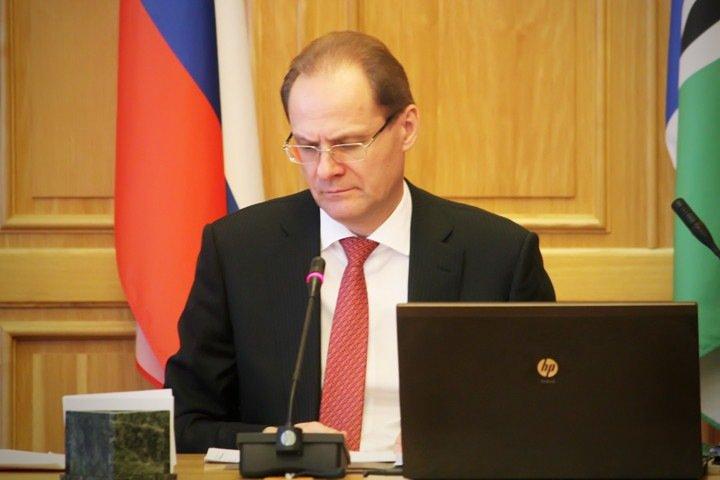 Прокуратура обжаловала размер компенсации новосибирскому экс-губернатору