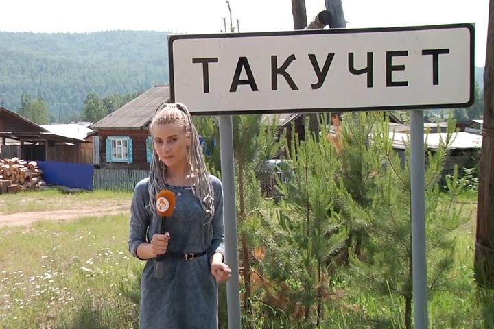 Режим самоизоляции снят в сотнях деревень Красноярского края