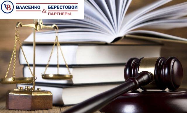 Юридические услуги: кто в Херсоне может оказать квалифицированную помощь