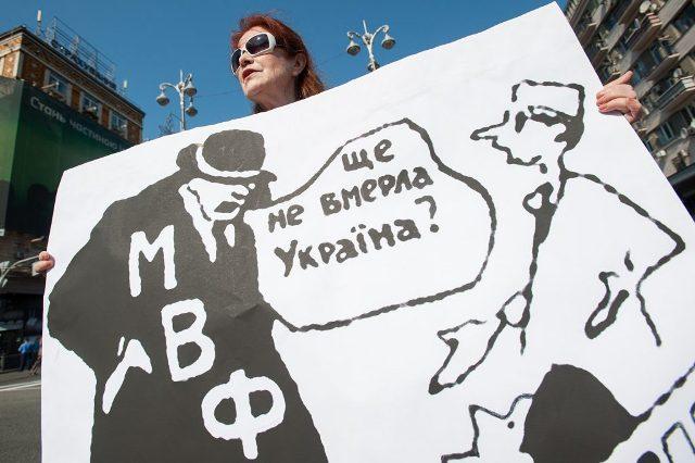 Терпение лопнуло: Украина не хочет выполнять требования МВФ