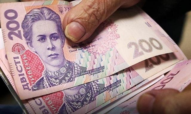 Игра на деньги: чем Украина пожертвовала ради нового кредита МВФ